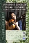 170519YamaChirashi.jpg